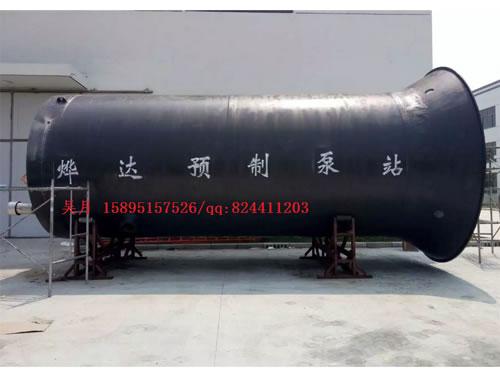 烨达一体化预制泵站生产.